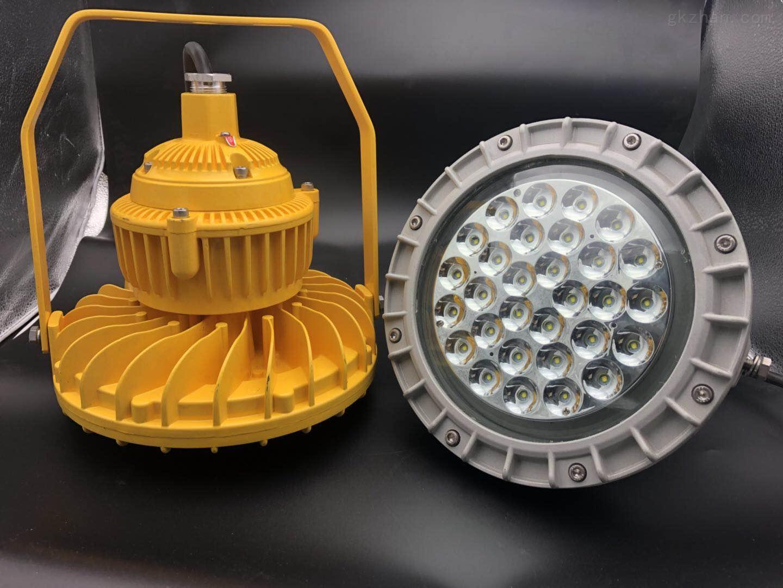 高光效LED防爆灯80w