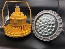 圆形50w防爆泛光灯bax1408 锦州LED防爆灯