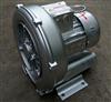 2QB310-SAA11/0.75KW單相旋渦氣泵