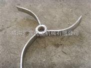 汇鑫搅拌桨设计,磁力搅拌装置定制