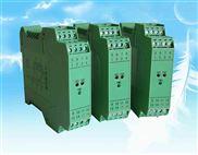 烟台热电阻pt100 智能温度变送器导轨24V接PLC
