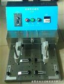 橡皮、酒精耐摩擦测试仪