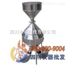 钟鼎式分样器(小)JFYZ-C-II