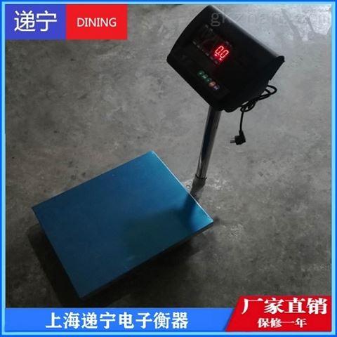 浙江存储功能电子秤U盘保存数据台称