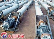 螺旋輸送機專業廠家   設備輸送能力強