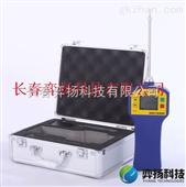 泵吸式氨气检测仪CY-NH3