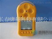 长春便携式磷化氢检测仪HFPCY-PH3