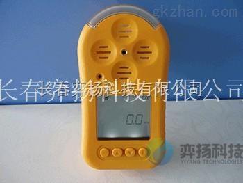 长春便携式二氧化氯检测仪HFPCY-CLO2