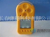 长春便携式硫化氢检测仪HFPCY-H2S