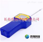 泵吸式磷化氢检测仪CY-PH3