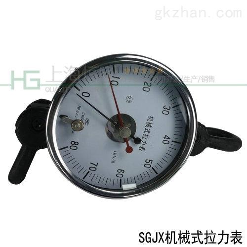 塔式起重机重力测量0-5吨机械式拉力计