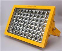 加油站LED防爆灯BFC8118投光灯