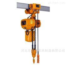 不銹鋼環鏈電動葫蘆橋梁施工快速提升機械