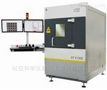 尼康X射線檢測站XTV130