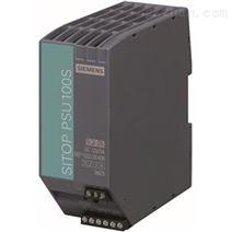 工业控制 Siemens 6EP1931-2FC42 电源模块