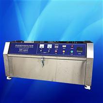 紫外老化箱单功能紫外线老化试验箱