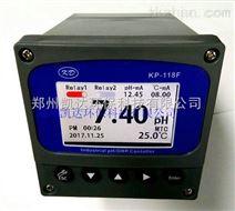 工业在线PH/ORP控制器