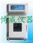 中山精密热风循环烘箱,广州精密热风循环烘箱