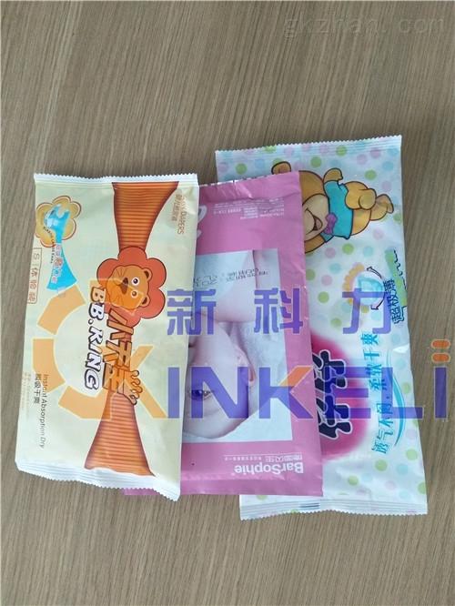 纸尿裤包装机单片试用装
