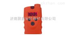 手持式丙酮气检测仪