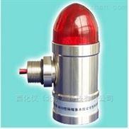 不锈钢防爆声光报警器 型号:HN12-SG10