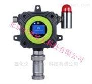 固定泵吸式硫化氢气体检测仪0-2000PPM