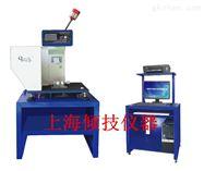 QJBCX硬质塑料悬臂梁冲击试验机