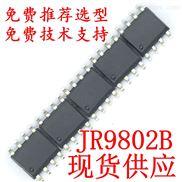 低功耗2键1对1输出NMOS低电平触摸IC