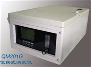 QM201G便攜式測汞儀