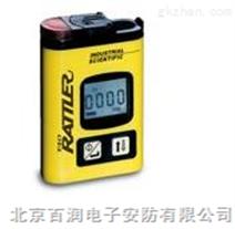 T40硫化氢浓度检测仪,手持式硫化氢气体检测仪,英思科T40气体检测仪,T40检测仪