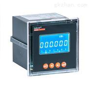 安科瑞PZ系列电能表 三相电能测量