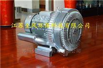 养殖场污水处理专用高压风机