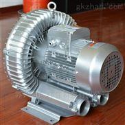 超声波清洗旋涡气泵 果蔬清洗机高压风机