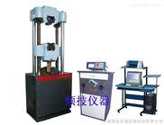 液压数显拉压试验机