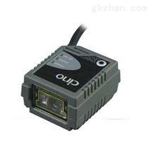 CINO伟斯FA470固定式扫描器