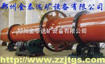 供应上海转筒烘干机原理,上海转筒烘干机工作原理,上海转筒烘干设备金泰12