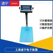 100公斤蓝牙电子秤带RS232