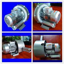 雙葉輪高壓力旋渦氣泵/旋渦鼓風機