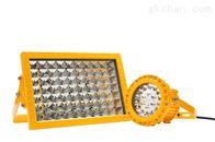 100wLED防爆泛光灯LED防爆投光灯批发厂家