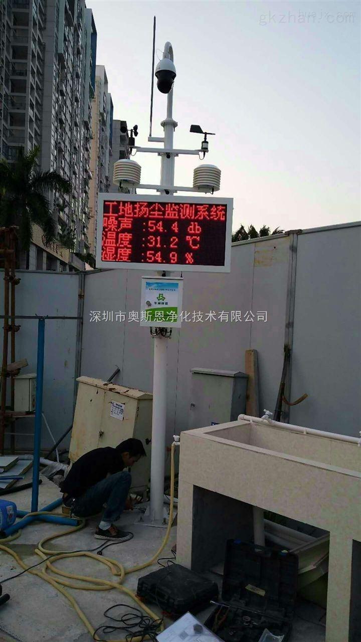 广东深圳混凝土厂进出口扬尘TSP实时视频监控系统
