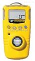 O3臭氧泄漏报警器,臭氧浓度报警器