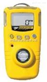 乙醇气体检测仪,乙醇泄漏检测仪,乙醇浓度检测仪