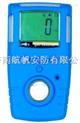 河北氯化氢检测仪,氯化氢泄漏检测仪,氯化氢浓度检测仪
