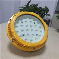 吸顶式防爆灯BZD118 60w泛光灯现货