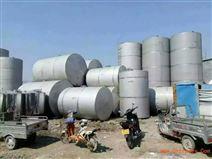 生产全新不锈钢化工储罐各种大小型号