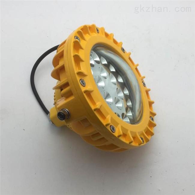 50w化工厂LED防爆泛光灯 壁挂式防爆灯