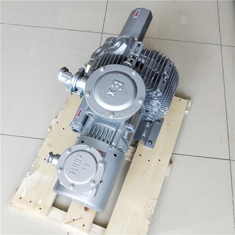 防爆漩涡气泵/吸风吹气防爆高压鼓风机价格