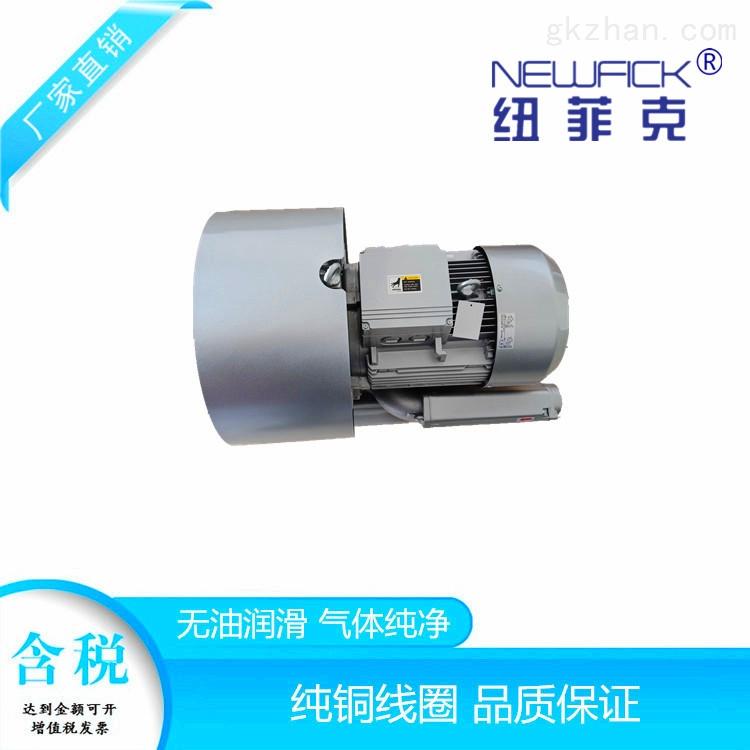 清洗机械高压风机|环形高压旋涡气泵厂家