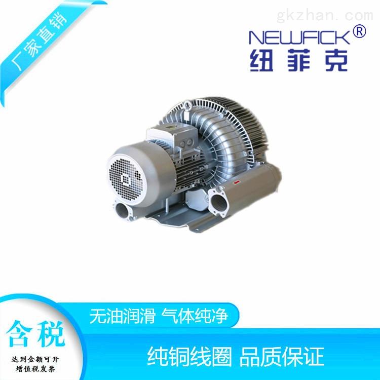 环形高压涡流风机/雾化设备用旋涡风机厂家