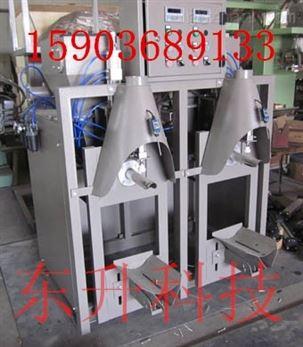 包装设备东升机械阀口包装机-低价销售